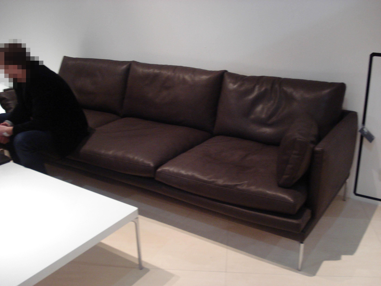 canap droit william cuir 3 places l 266 cm marron. Black Bedroom Furniture Sets. Home Design Ideas