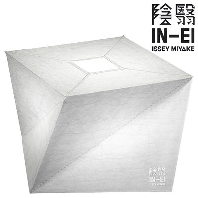 Luminaire - Lampes de table - Lampe de table IN-EI Hakofugu Micro LED - Artemide - Blanc - Papier PET