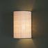 Spérone Wall light - / Raffia - Not electrified by Maison Sarah Lavoine
