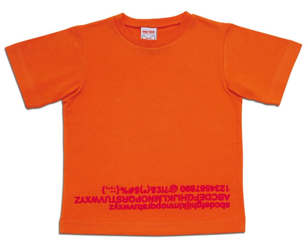 Déco - Pour les enfants - Tee-shirt Abc / Medium 4 à 5 ans - Magis Collection Me Too - Orange - Medium (4 à 5 ans) - Coton