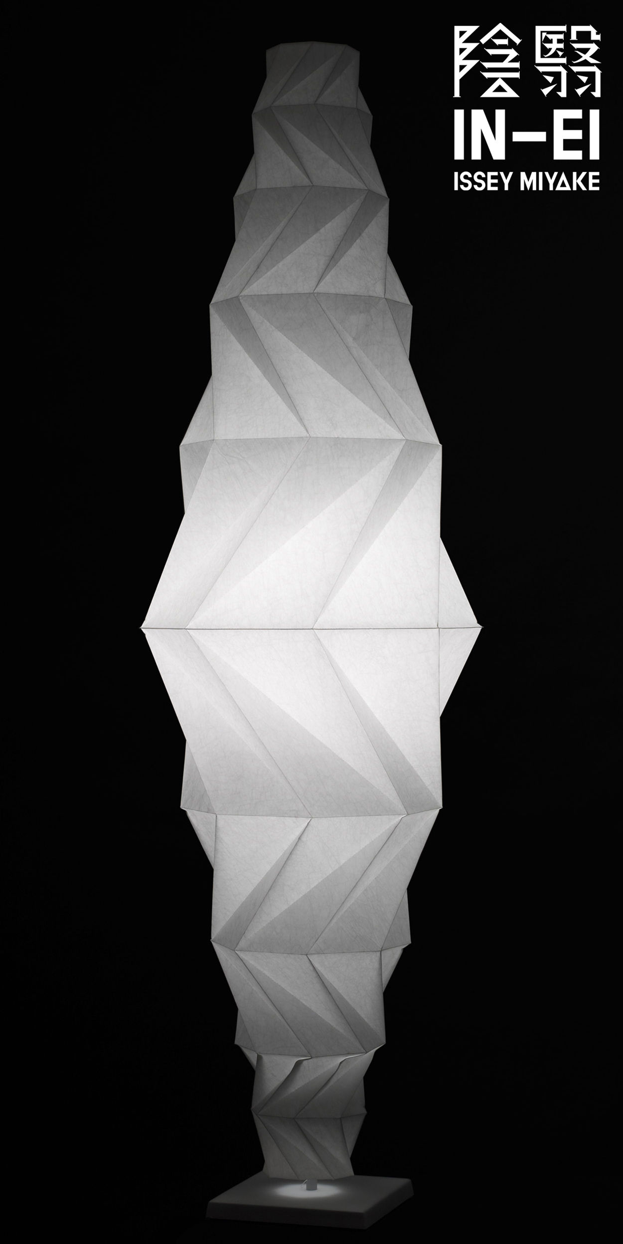 Luminaire - Lampadaires - Lampadaire IN-EI Minomushi LED / Ø 62 x H 195 cm - Artemide - Blanc - Aluminium peint, Fibre PET recyclée