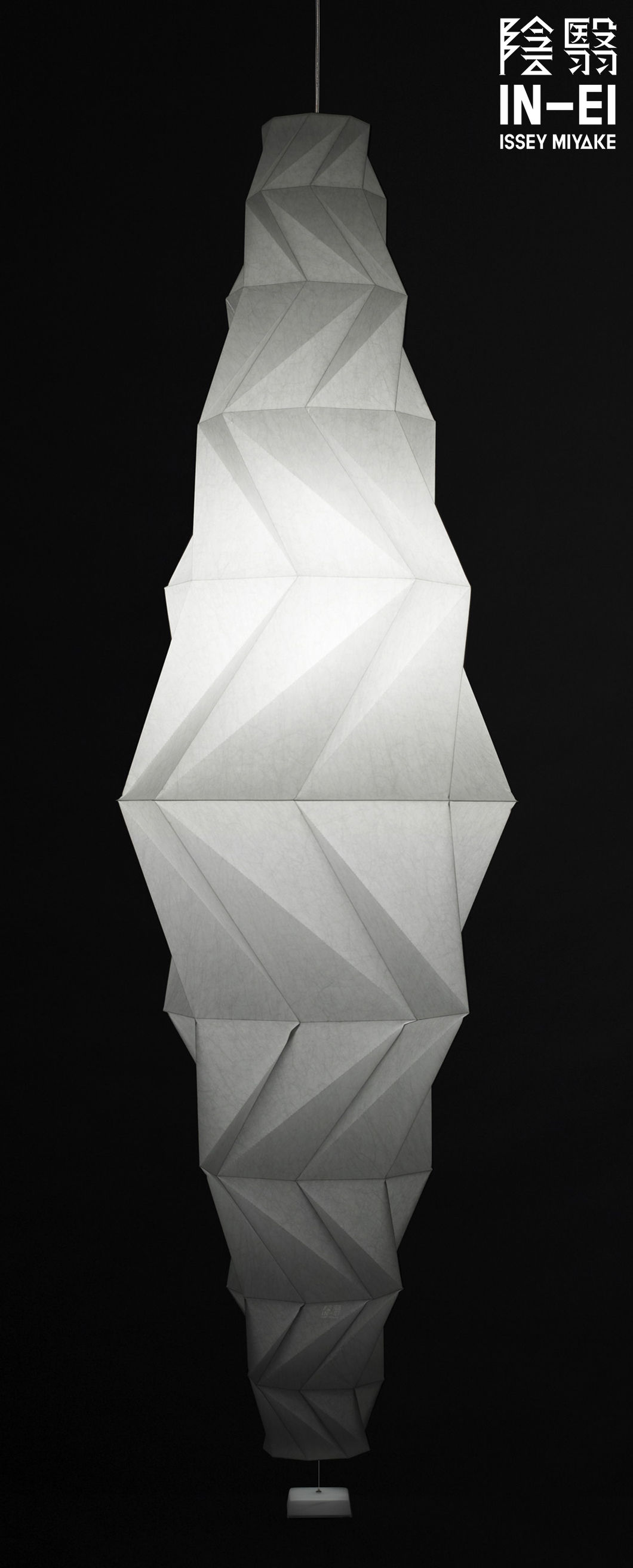 Lighting - Pendant Lighting - IN-EI Minomushi LED Pendant by Artemide - White - Recycled PET fibre