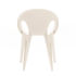 Bell Stackable armchair - / By Konstantin Grcic / Recycled polypropylene - Eco-designed by Magis