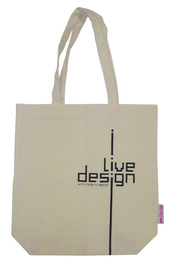 Accessories - Bags, Purses & Luggage - I Live design Bag by Made in design Editions - Beige - Cotton