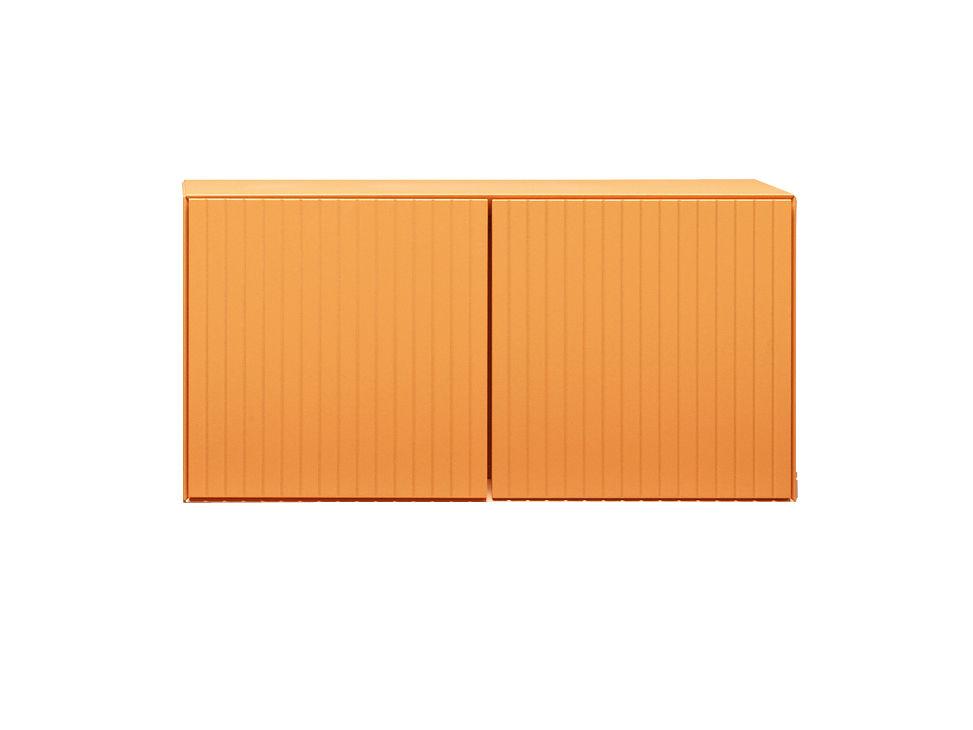 Mobilier - Meubles de rangement - Caisson Toshi / Modèle n°1 - L 51,2 x H 26 cm - Casamania - Orange - MDF laqué, Métal