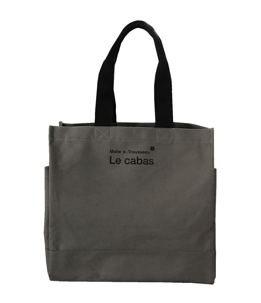 Accessoires - Taschen, Kulturbeutel und Geldbörsen - Le Cabas Tasche / beschichtetes Baumwollgewebe - Malle W. Trousseau - Grau - beschichtete Baumwolle
